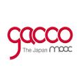 【話題になってます】無料で受講できるオンライン大学講座「gacco」