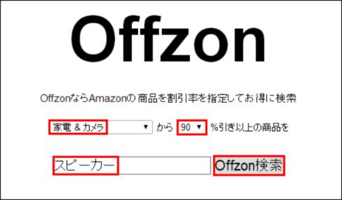 offzon01