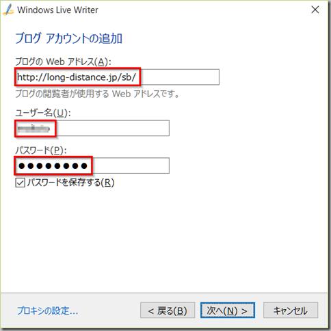 2015-10-01-sb-02