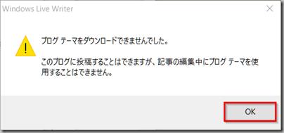 2015-10-01-sb-06