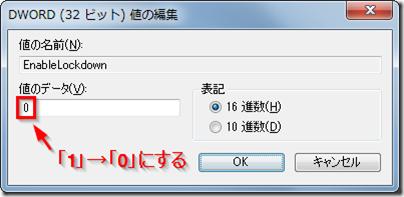 2015-09-02-Citrix-2
