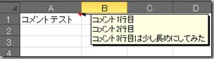 2016-04-15_com2