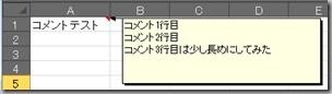 2016-04-15_com3