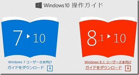 Windows10upg01